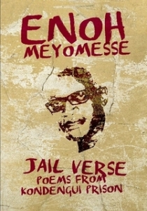 Book Cover Jail Verse